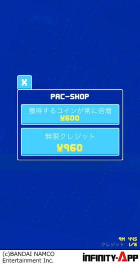pacman256_ph10(600x348)