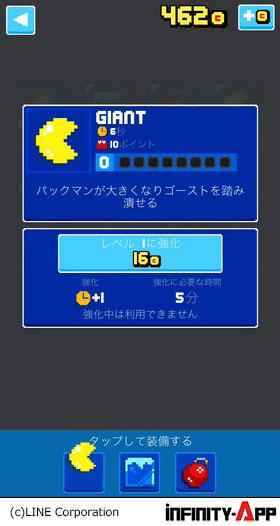 pacman256_ph12(600x348)