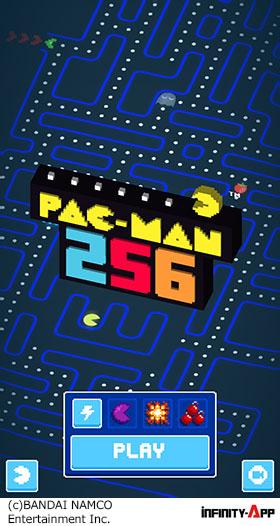 PAC-MAN256 part2_ph01