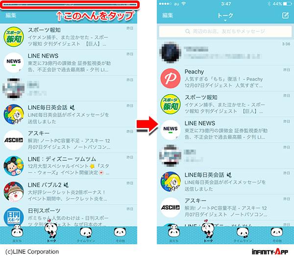 LINE580_03