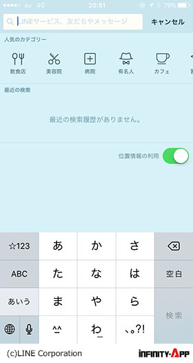 LINE580_04