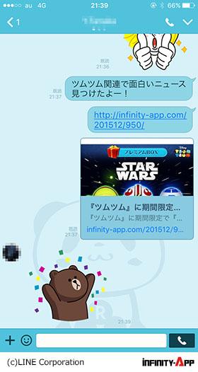 LINE580_10