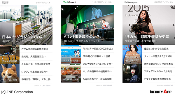 05ーLINE メディアアカウント発表会