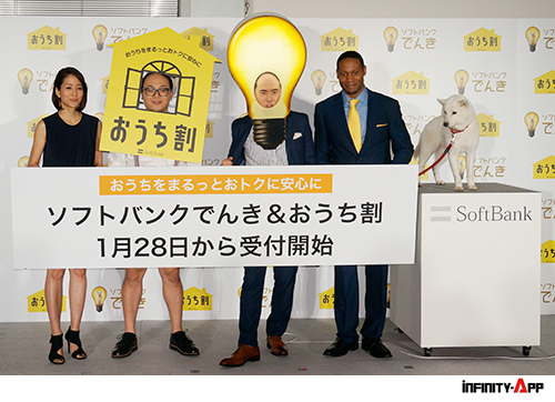 01-01-SoftBank