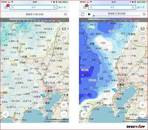 03-01-Yahoo地図