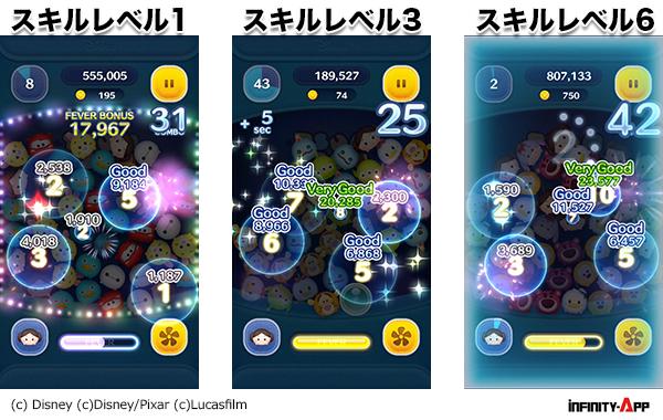 05-01-レイア姫