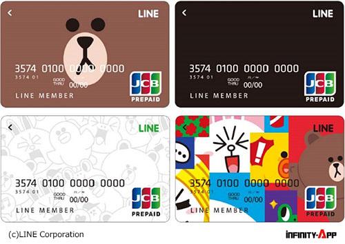 LINE payカード01